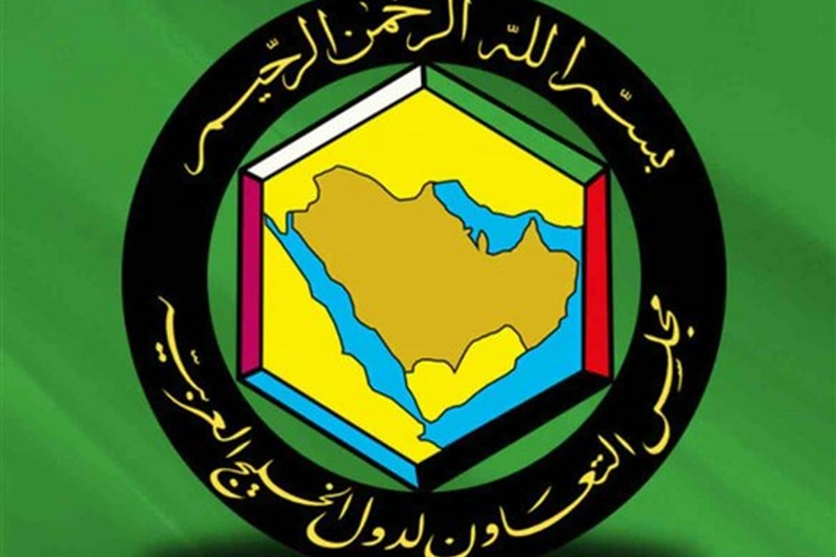 The Gulf Cooperation Council logo