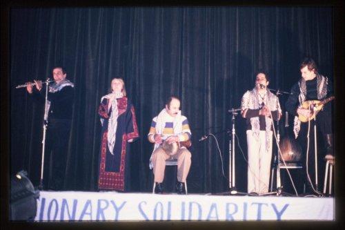 Kofia onstage at Tehran University in Iran 1980