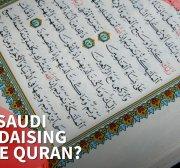 Saudi accused of 'Judaising' the Quran