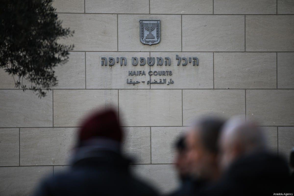 A view of a court house in Haifa on 10 February 2020 [Mostafa Alkharouf/Anadolu Agency]