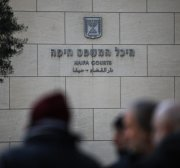 Israeli courts are like dense forests run by wolves