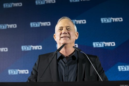 Former Israeli Chief of Staff and current Speaker of the Knesset Benny Gantz on 2 March on 18 February 2020 [Mostafa Alkharouf/Anadolu Agency]