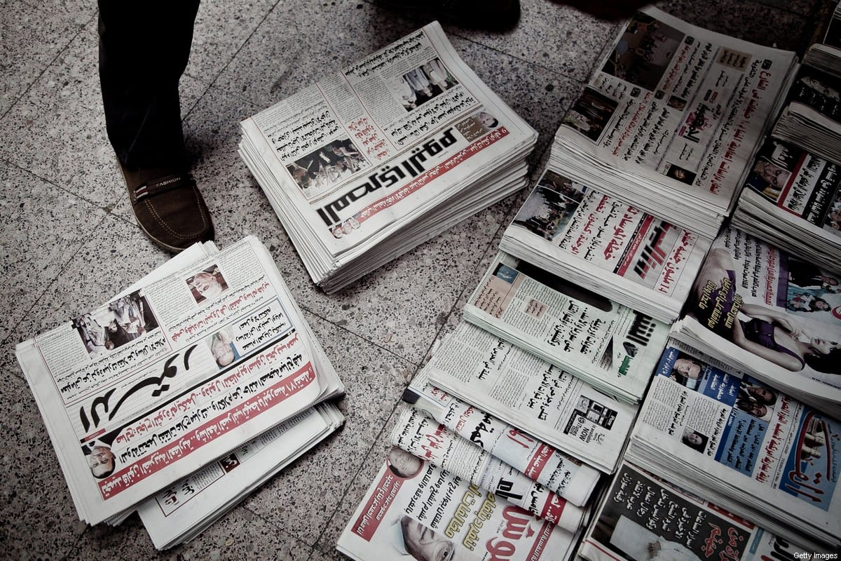 Newspaper stand in Cairo, Egypt on 17 May 2011 [Kim Badawi/Getty Images]