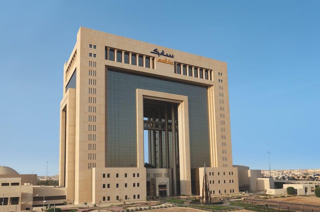SABIC Global Headquarters in Riyadh, Saudi-Arabia [SABIC]