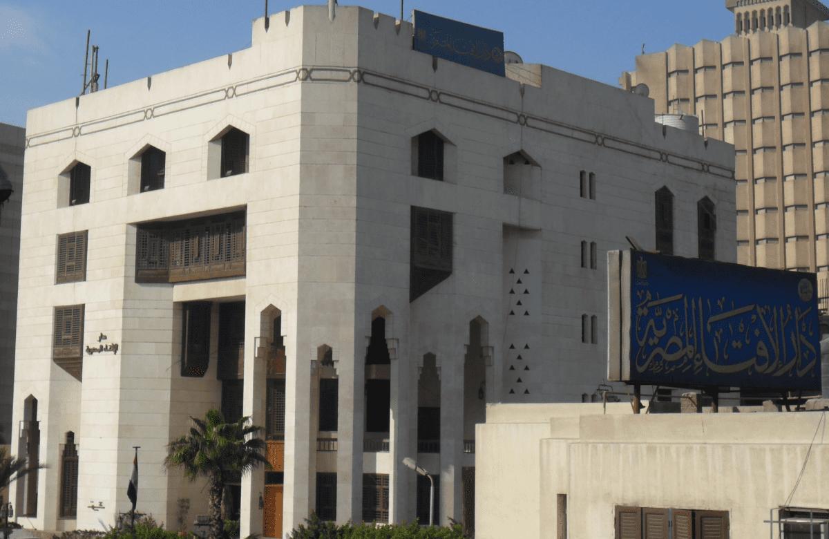 Dar Al-Iftaa in Cairo, Egypt [Wikipedia]