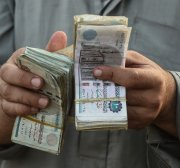 Egypt foreign reserves record slight rise in July