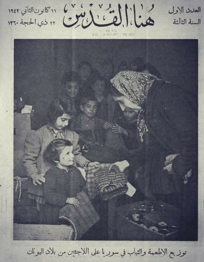 A Syrian woman distributing food and clothes to Greek refugees in Syria – 11TH January, 1942 (Huna El Qods newspaper)