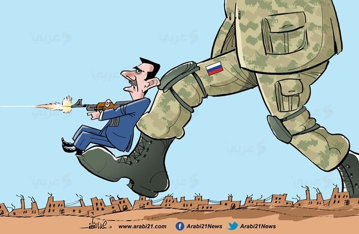 Asad forces advance in Idlib [Cartoon/Arabi21]