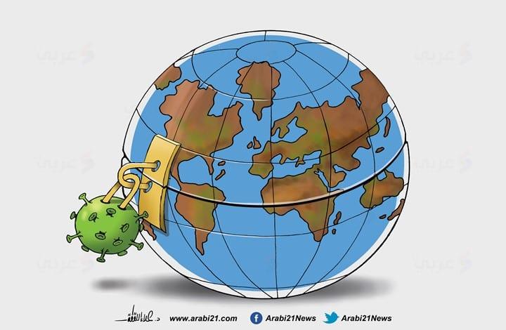 Coronavirus lockdown [Cartoon/Arabi21]