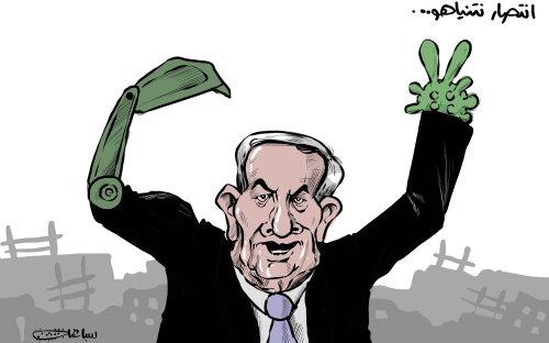 Netanyahu's victory - Cartoon [Sabaaneh/MiddleEastMonitor]