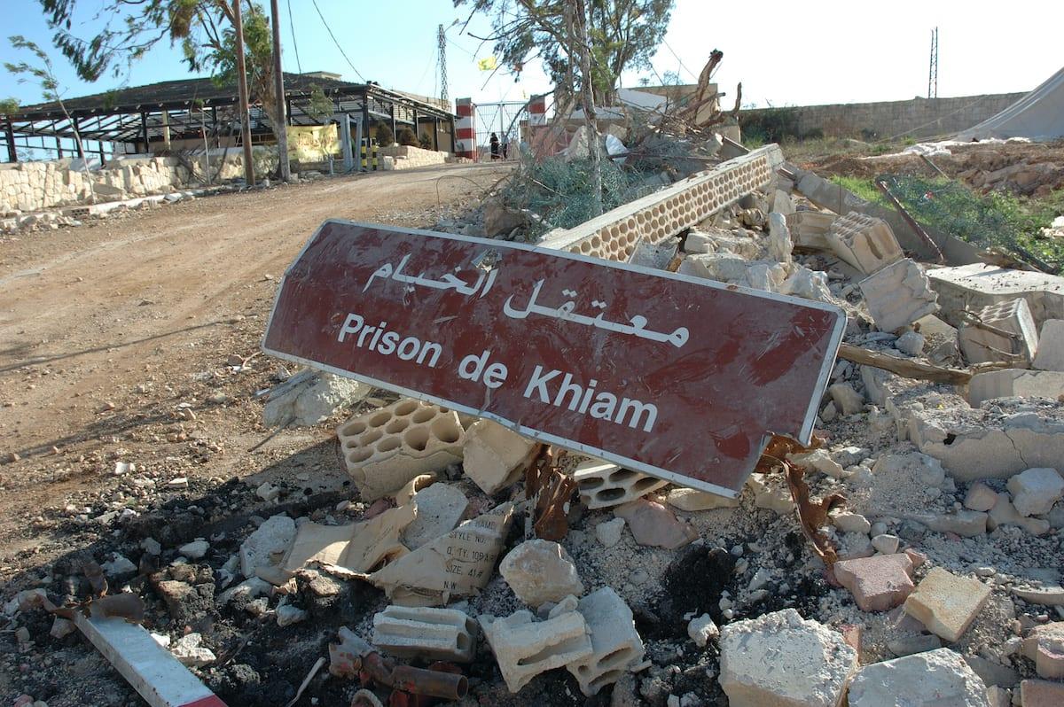 Khiam prison sign, in Lebanon [Wikipedia]