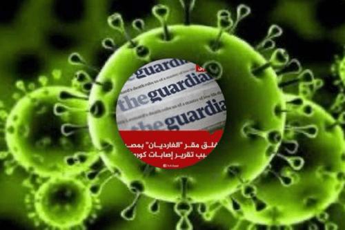 Coronavirus [pbs]