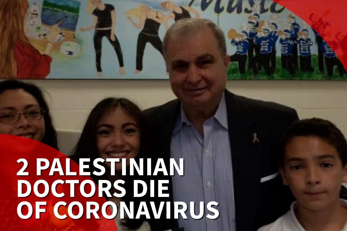 2 Palestinian doctors die of coronavirus