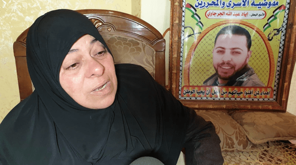 Iyad Al-Jarjawir's mother [ Hasan Eslayeh]