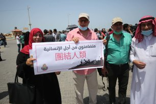 Gaza comes out in support of countries hit by COVID-19 on 18 May 2020 [Mohammed Asad/Middle East Monitor]