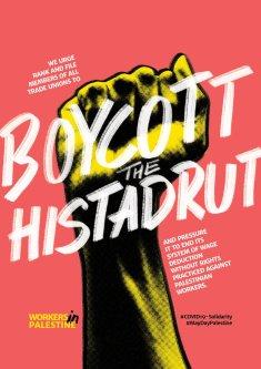 Boycott the Histadrut Poster