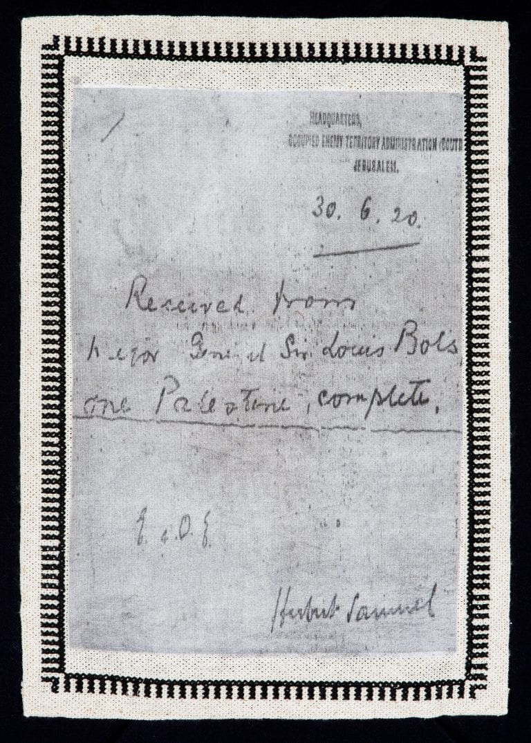 Embroidered panel displaying a receipt by the first High Commissioner to the Palestine Mandate acknowledging he had received 'one Palestine, complete'. [Courtesy of the Palestinian History Tapestry]