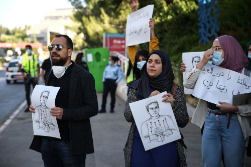 A group of people gather in front of The Hebrew University of Jerusalem to stage a protest after Israeli forces shot dead a mentally disabled Palestinian Iyad Elkhalak in East Jerusalem on Saturday, in Jerusalem, on 2 June, 2020 [Mostafa Alkharouf/Anadolu Agency]