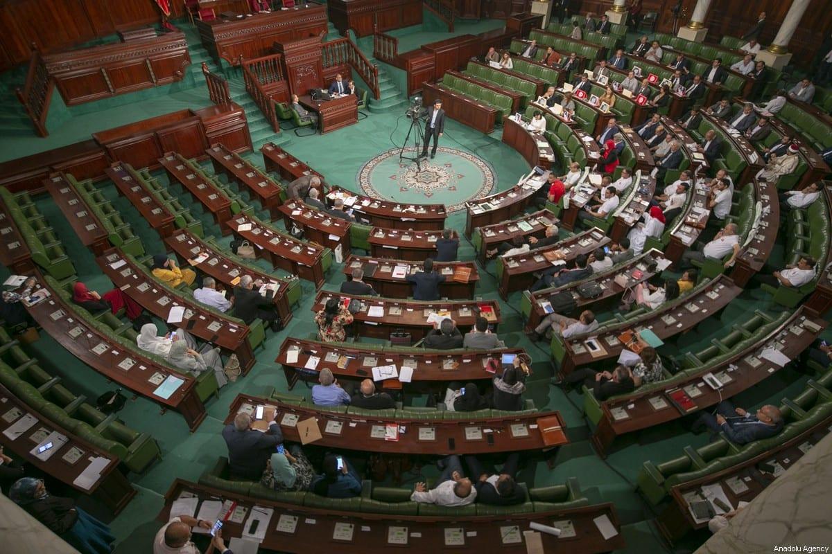 General view of parliament in Tunis, Tunisia on June 09, 2020 [Yassine Gaidi - Anadolu Agency]