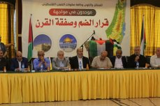 The national and Islamic forces and factions in Gaza reached an agreement on a document outlining a unified national plan of action to confront the US' 'deal of the century' on June 28 2020 [MOHAMMED ASAD/MIDDLE EAST MONITOR]