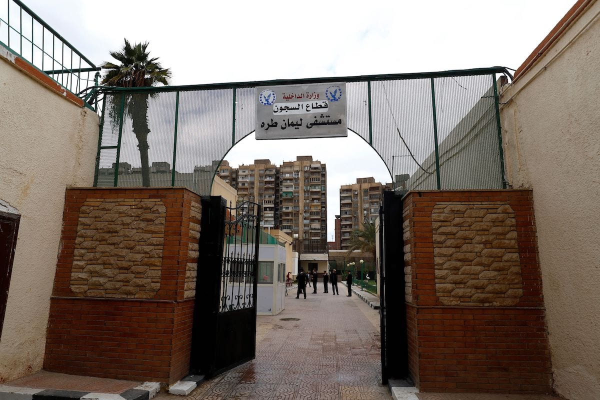 A picture taken during a guided tour organised by Egypt's State Information Service on February 11, 2020, shows the entrance of the Tora prison clinic in the Egyptian capital Cairo. [KHALED DESOUKI/AFP via Getty Images]