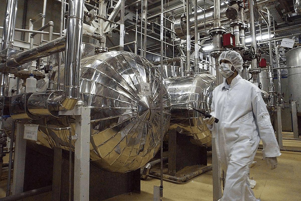 Iran's nuclear site [Falkhaleejonline]