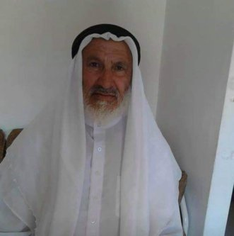 Mohamed Qattoush's grandfather