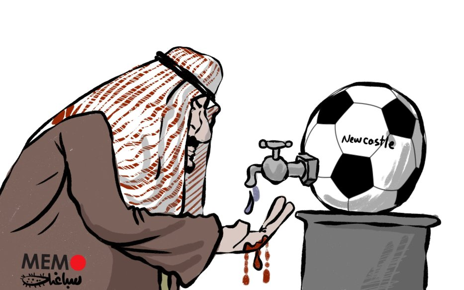 Controversial Saudi purchase of Newcastle United expected to go through - Cartoon [Sabaaneh/MiddleEastMonitor]