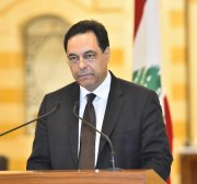 Lebanon caretaker PM pleads for a new government as protests continue