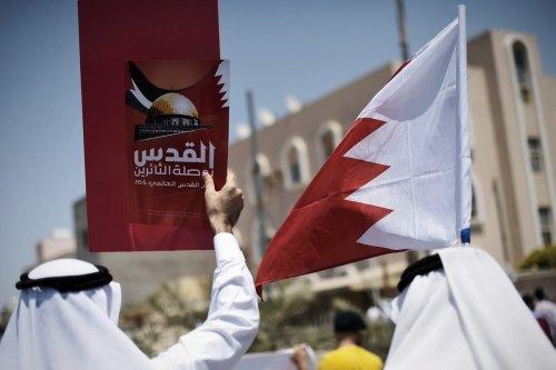 Bahrainis mark Quds (Jerusalem) International day in Manama, Bahrain on 10 July 2015 [MOHAMMED AL-SHAIKH/AFP/Getty Images]