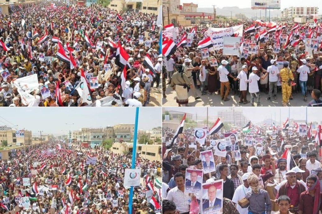 Thousands of the Yemenis protest against the UAE-Israeli ties [@FieldYemen /Twitter]