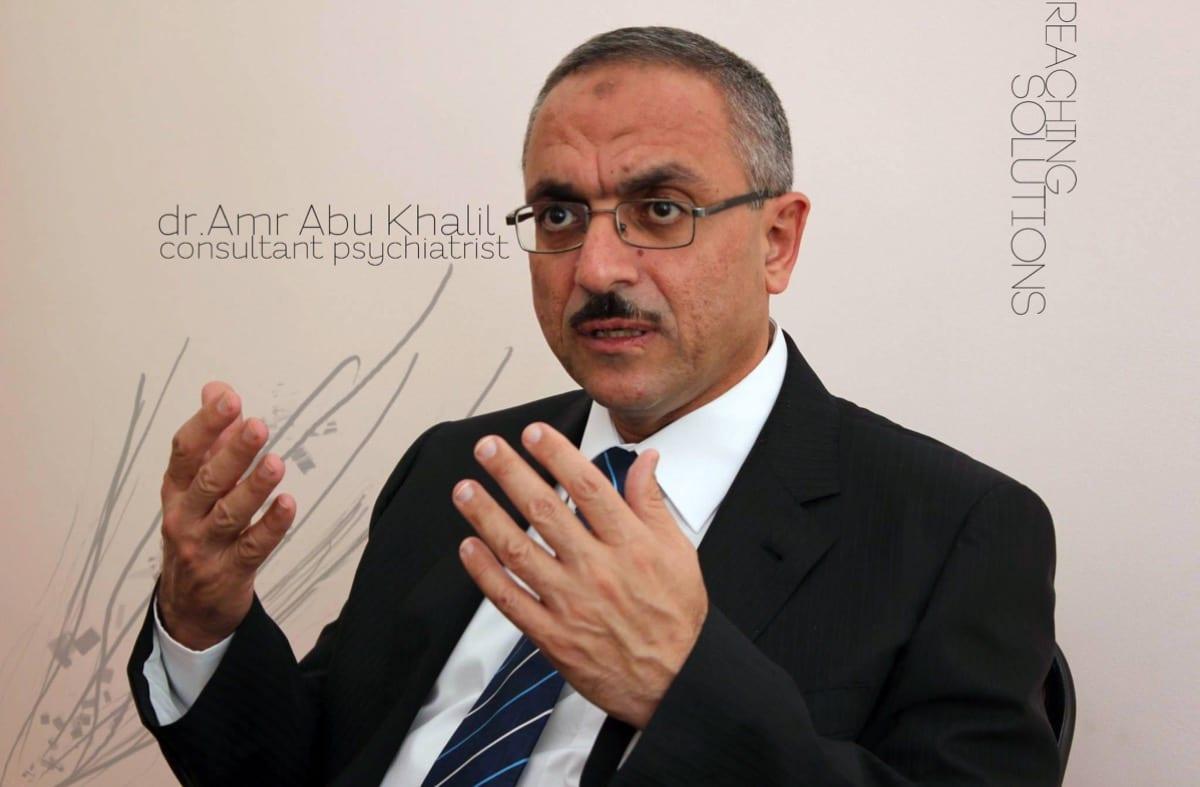 Psychiatrist Amr Ali Abu Khalil [Facebook]