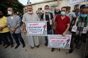Palestinians protests outside the UNESCO office in Gaza against Bahrain's normalisation deal with Israel [Mohmmed Asad/Middle East Monitor]