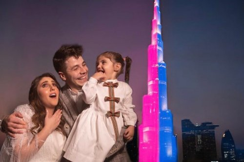 Thumbnail - Syrian YouTuber Dubai gender reveal event sparks outrage