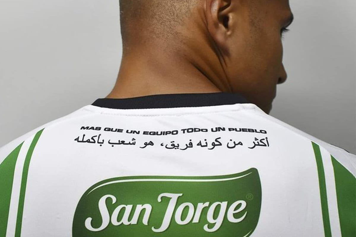 """The club's centenary shirt has """"More than a team, it is an entire people"""" written on it, 22 September 2020 [Facebook/Club Deportivo Palestino]"""
