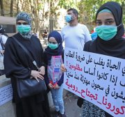 Inmates' families rally outside Lebanon's largest prison amid reports of COVID-19 outbreak