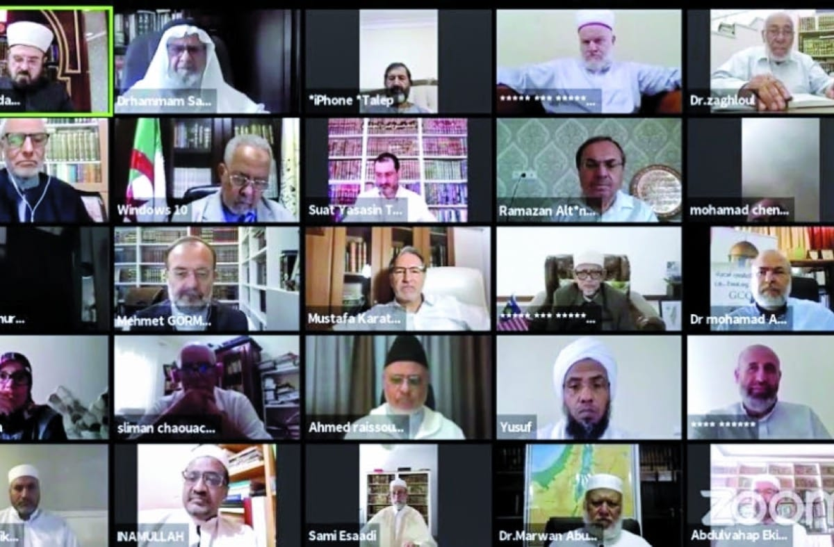 Islamic clerics who form part of the International Union of Muslim Scholars held avirtual conference on 30 August 2020 entitled 'This is a statement from Muslim scholars'