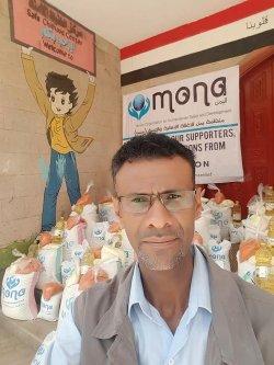 Mona Relief Yemen CEO Fatik Al-Rodaini