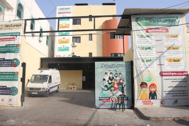 A picture of a clinic inside Ein El-Hilweh refugee camp in Lebanon [Reporters for Investigative Journalism (ARIJ)]