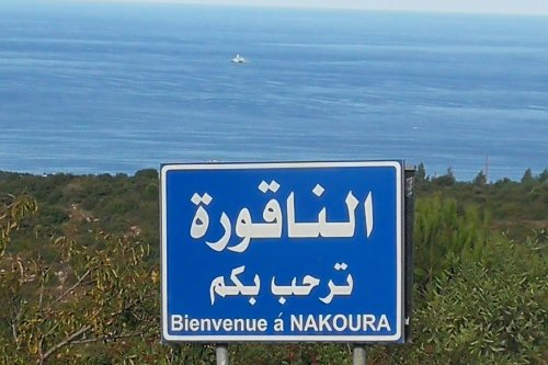 A view of the southernmost area of Naqoura, by the border with Israel, Naqoura, Lebanon on October 14, 2020. - Lebanon and Israel, still technically at war, began unprecedented talks sponsored by the United Nations and the United States today to settle a maritime border dispute and clear the way for oil and gas exploration [Ali Abdo / Anadolu Agency]