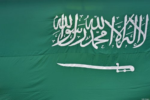 Saudi national flag in the capital Riyadh on 23 September 2020 [FAYEZ NURELDINE/AFP via Getty Images]