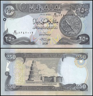 Iraq 250 Dinars Banknote, 2018 [image provided]