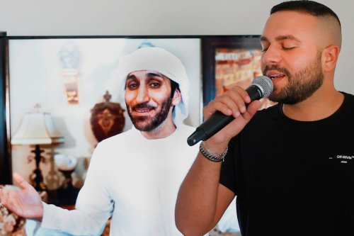 Thumbnail - 'Hello you': UAE, Israel release joint song