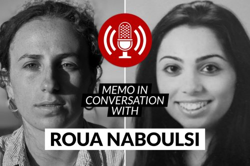 MEMO in conversation with Roua Naboulsi
