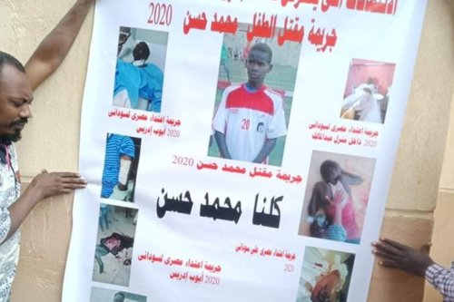 Poster of the violation against Sudanese refugees in Egypt [MazinMo61321602/Twitter]