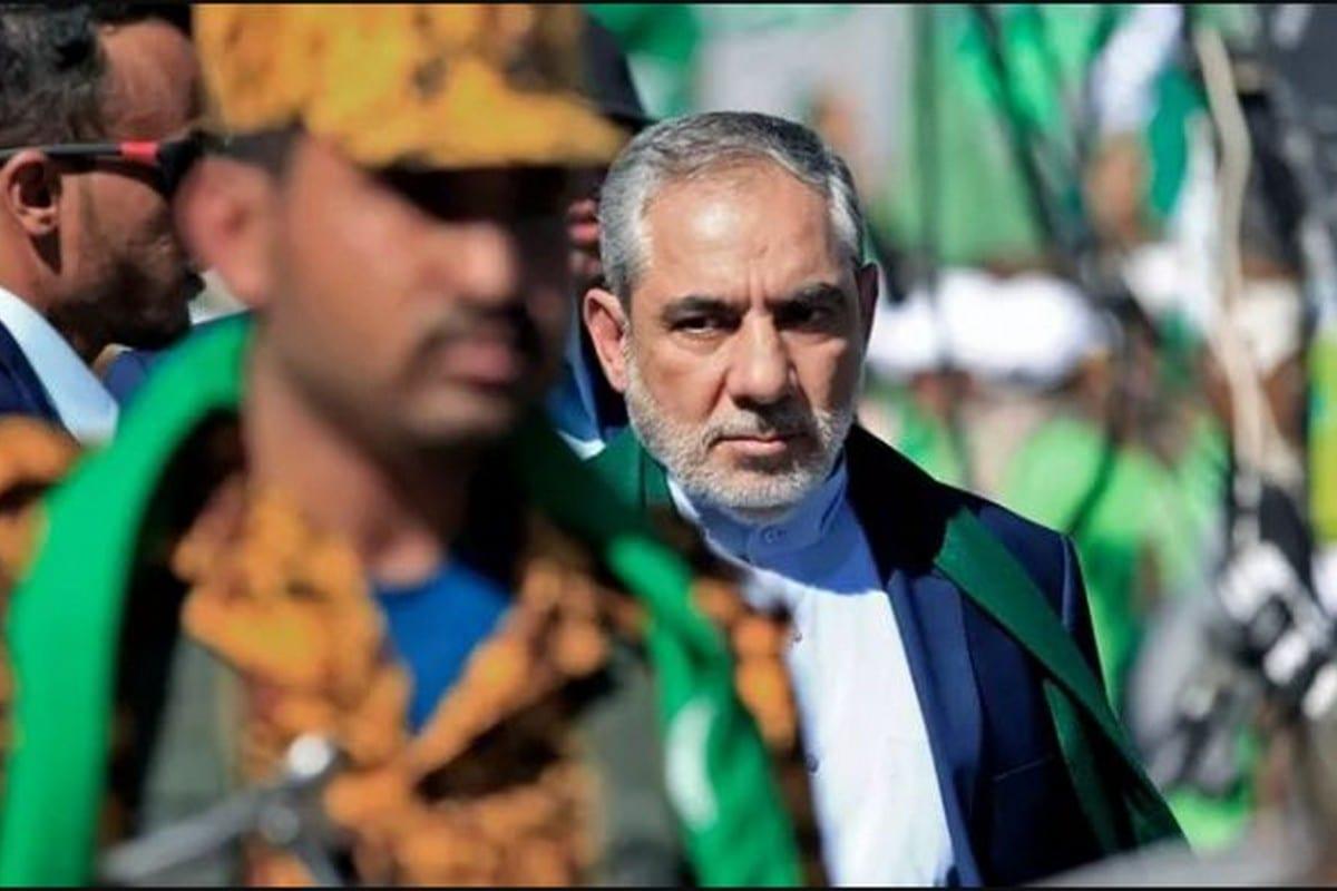 Iran Ambassador to Yemen, Hasan Irlu
