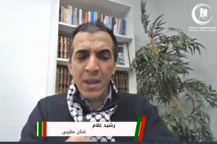 The Palestinian Forum in Britain (PFB) concluded on Saturday a series of activities titled Palestine is my cause, which featured participation by Moroccan artist Rashid Gholam, Palestinian artist Omar Bader, and Secretary-General of the Emirati Association for Resistance to Normalisation Ahmed Al Shaiba Al Nuaimi [PFB screenshot]