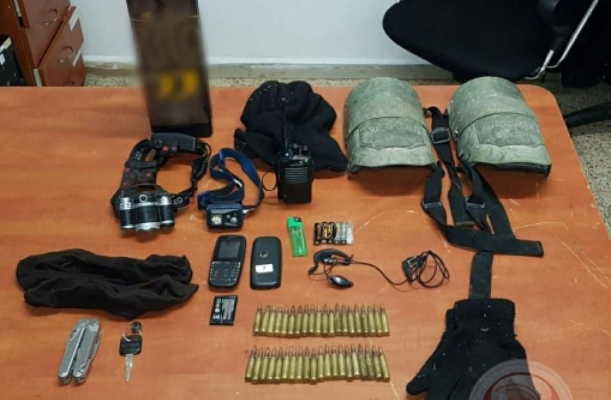 Israel Border Police confiscates motorcycle, mobile, wireless communication equipment and night lamps used by three Palestinians, on 24 Decmber 2020 [Maan News]