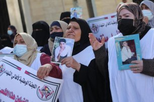 Families of those killed and injured in the 2014 Israeli war on Gaza protest to demand the Palestinian Authority reinstate their salaries, in Gaza on 16 February 2021 [Mohamed Asad/Middle East Monitor]