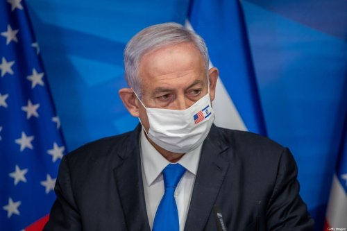 Israeli Prime Minister Benjamin Netanyahu gives a statement after meeting with the US secretary of treasury in Jerusalem, on 7 January 2021. [EMIL SALMAN/POOL/AFP via Getty Images]